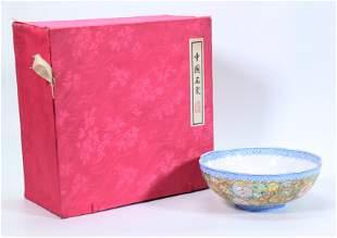 Chinese Enameled 6-Lobed Egg Shell Porcelain Bowl