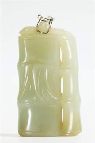 Chinese Bamboo & Bat Pale Celadon Jade Pendant