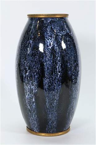 Belgian Boch Freres Art Deco ca 1920 Vase
