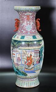 Chinese 19 C 100 Boys Famille Rose Porcelain Vase