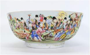 Chinese 18th C Court Ladies Porcelain Bowl