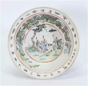 Yu Hong Bin; Chinese 19th C Enamel Porcelain Bowl