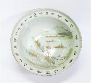 Chinese Artist Painted Landscape Porcelain Bowl
