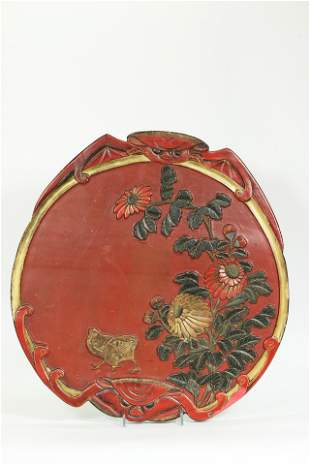 Chinese Red & Black Lacquer Good Luck Plaque