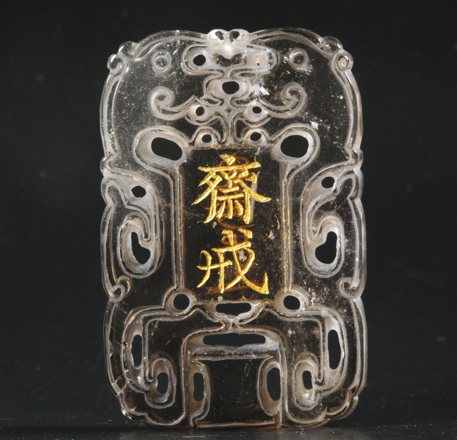 Chinese Rock Crystal Quartz Abstinence Plaque