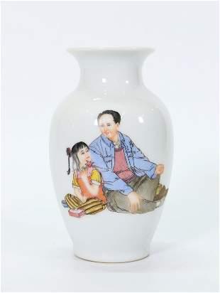 Chinese Enameled Mao Zedong Porcelain Vase