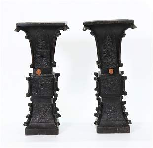 Pr Chinese Qing Bronze 4 Side Archaistic Gu Vases