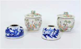 2 Pr Chinese Miniature Porcelain Jars & Water Pots
