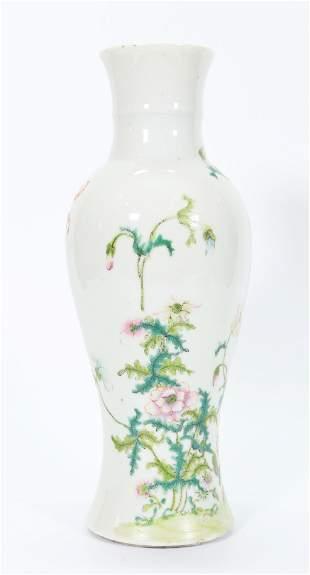 Chinese Famille Rose Enamel Porcelain Flower Vase