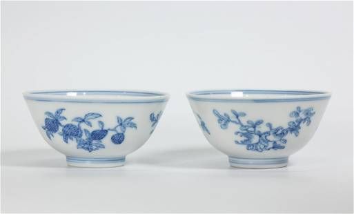 Pair Chinese Sanduo Blue & White Porcelain Cups