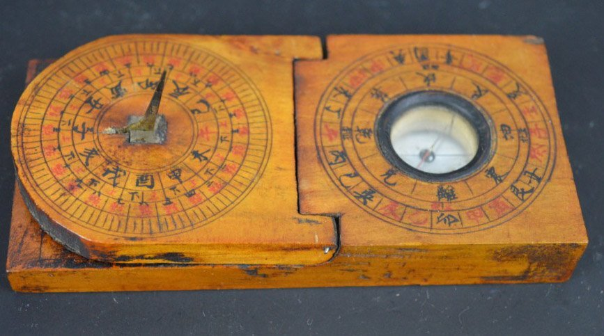 Antique Chinese Feng Shui Wood Compass - 4