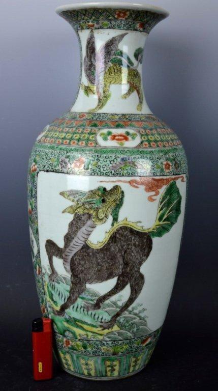 19th C. Kangxi-style Chinese Porcelain Vase
