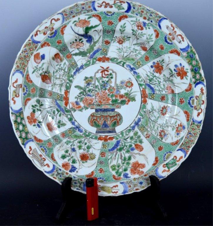 Large Kangxi Chinese Porcelain Famille Verte Plate