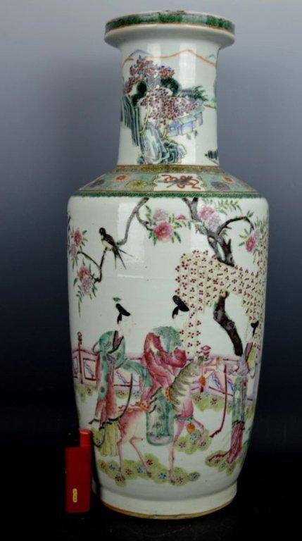 Yongzheng-style Chinese Enameled Porcelain Vase