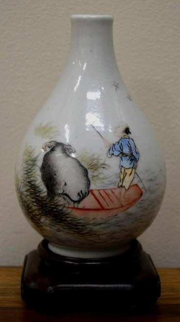 Signed Chinese Porcelain Small Vase