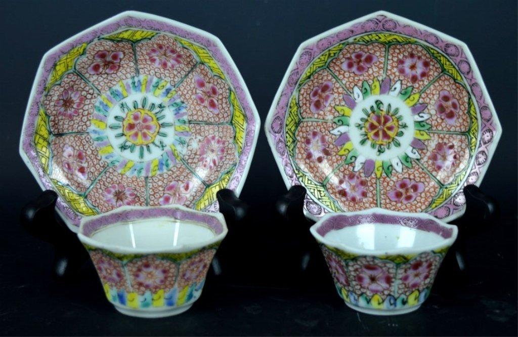 Pr. Yongzheng Chinese Tea Cups & Saucers