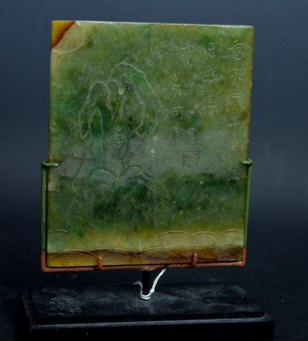 Fine 18th C. Chinese Translucent Jadeite Plaque