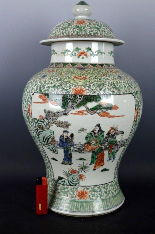 Chinese 19th C Kangxi-style Porcelain Vase & Cover