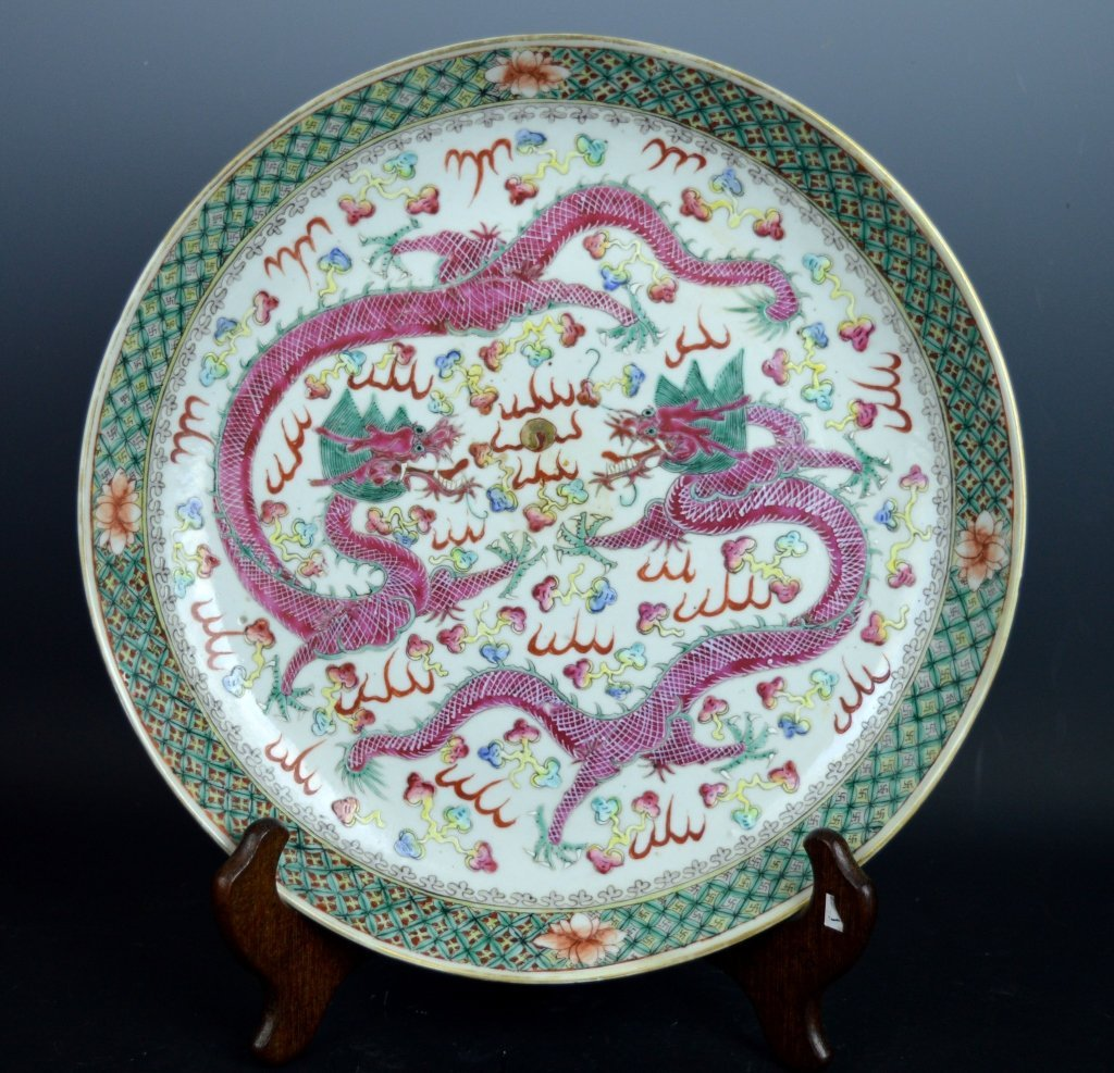 Large 19th c. Chinese Famille Rose Dragon Bowl