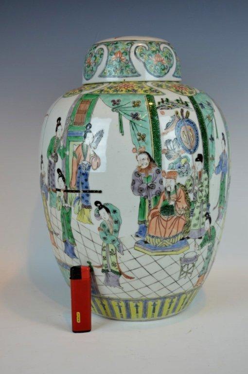 Chinese Famille Verte Porclain Large Jar & Cover