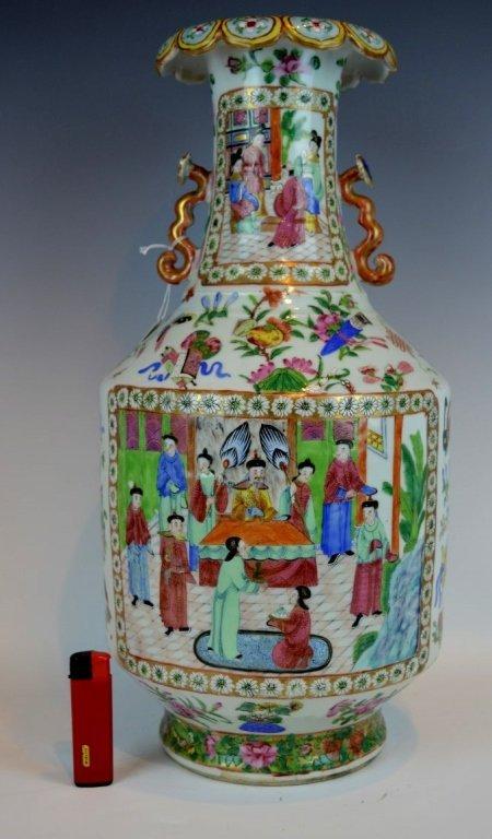 Chinese Porcelain Rose Mandarin Large Vase