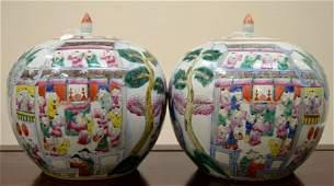 Pair Ovoid Chinese Porcelain Enameled Jars
