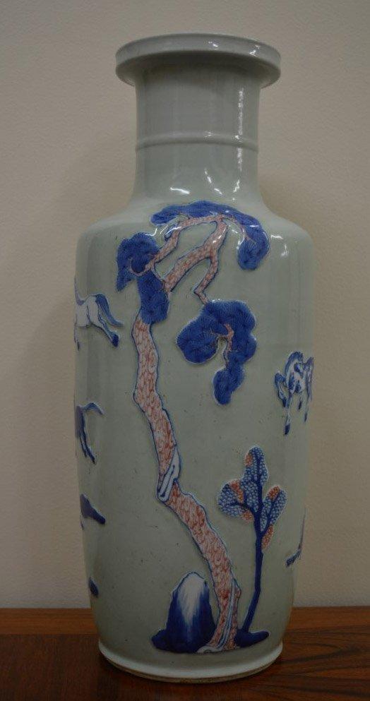Large Chinese Celadon, Red & Blue Porcelain Vase