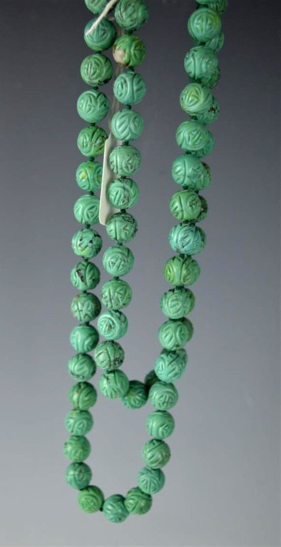 91 Good Carved Chinese Turquoise Beads - 4