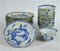 Vung Tao Cargo 10 Chinese Porcelain Cups w Plates