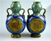 Pair Classic Chinese Cloisonne Double Gourd Vases