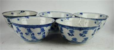 Vung Tao 5 Chinese Porcelain Petal Molded Bowls