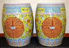 Pr 19th C Chinese Enameled Porcelain Garden Seats