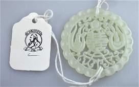 Christie's - 18th C Chinese White Jade Pendant