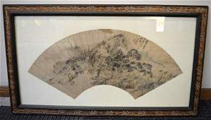 Antique Chinese Fan Painting Country Landscape