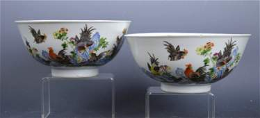 Pr Chinese Enameled Porcelain Yongzheng Mark