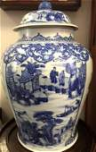 Fine 17th C Chinese B  W Porcelain Large Jar
