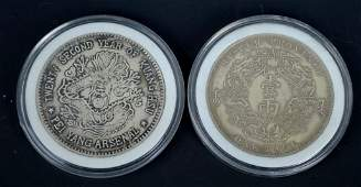 2 Chinese Qing Dynasty Guangxu Silver Coins