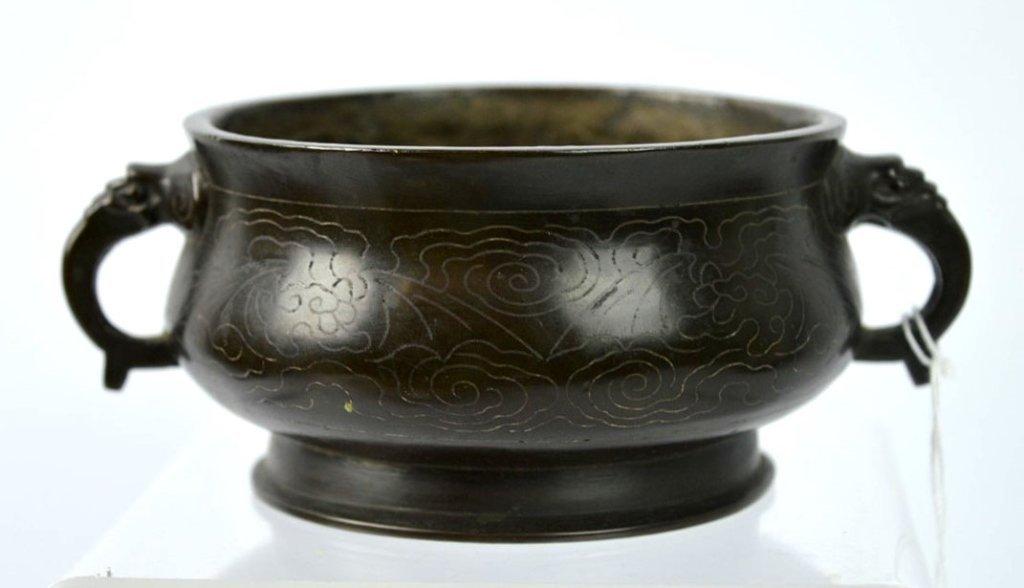 Shi Shou Mark Silver Inlaid Chinese Bronze Censer