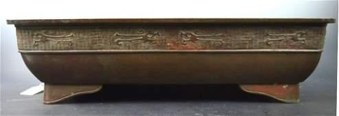 Antique Chinese Bronze Miniature-Landscape Planter