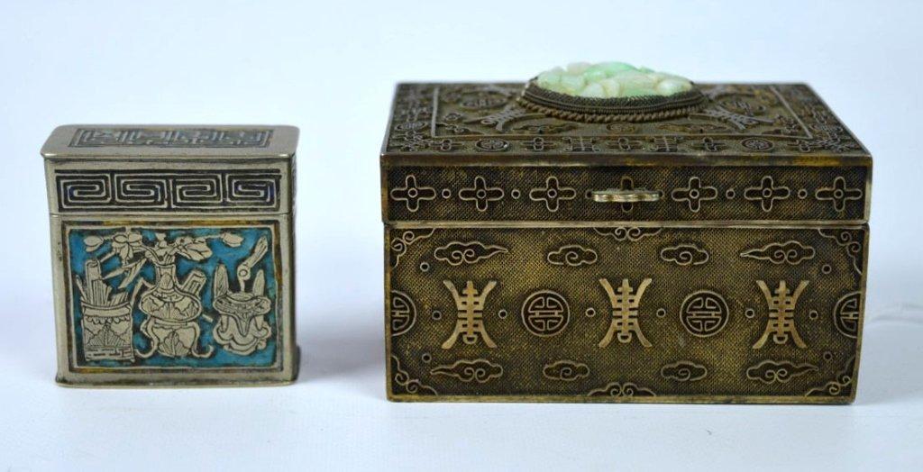 Chinese Gilt Silver Box & White Bronze Box