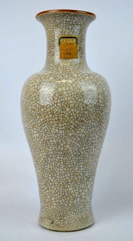 Fine Early 19th C Chinese Crackle Glaze Porcelain