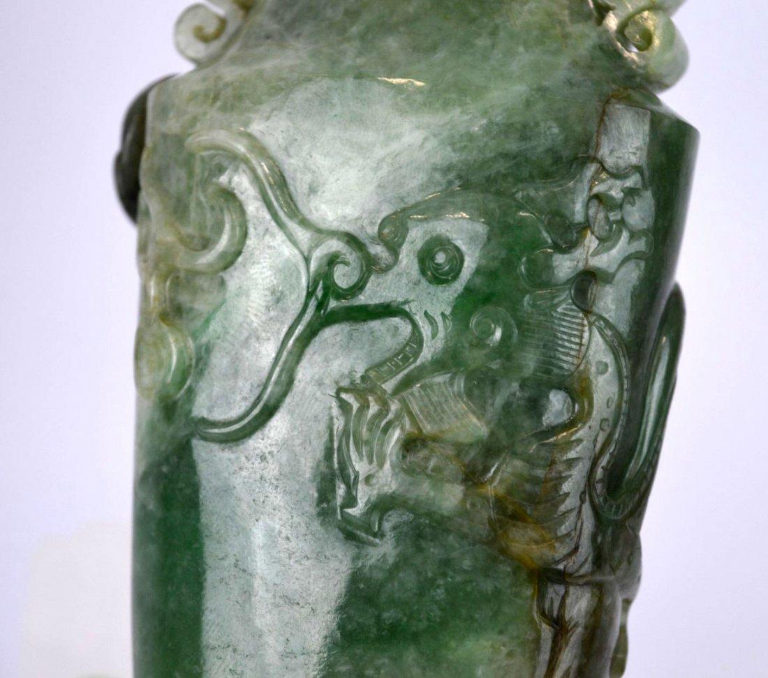 Antique Chinese Carved Translucent Jadeite Vase