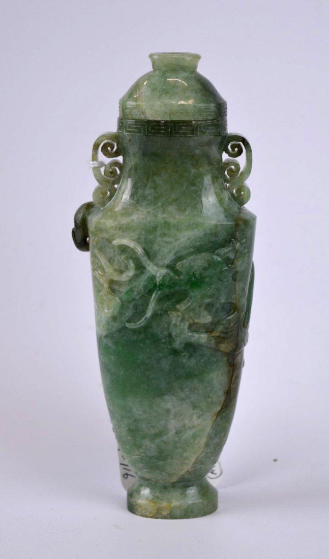 Antique Chinese Carved Translucent Jadeite Vase - 2