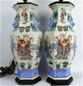 Pr. Hexagonal 19th C Chinese Porcelain Vases