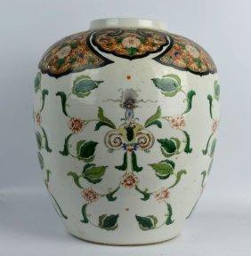 Qing Dynasty Chinese Famille Verte Porcelain Jar