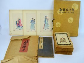 Group 14 Books & 20+ Artworks, Chinese & Japanese