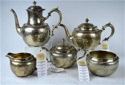 Christie's - Whiting Sterling Bead Pattern Tea Set