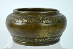 Chinese Incised Bronze Incense Burner