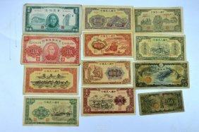 12 Bills; 10 Chinese, 2 Japanese Bills