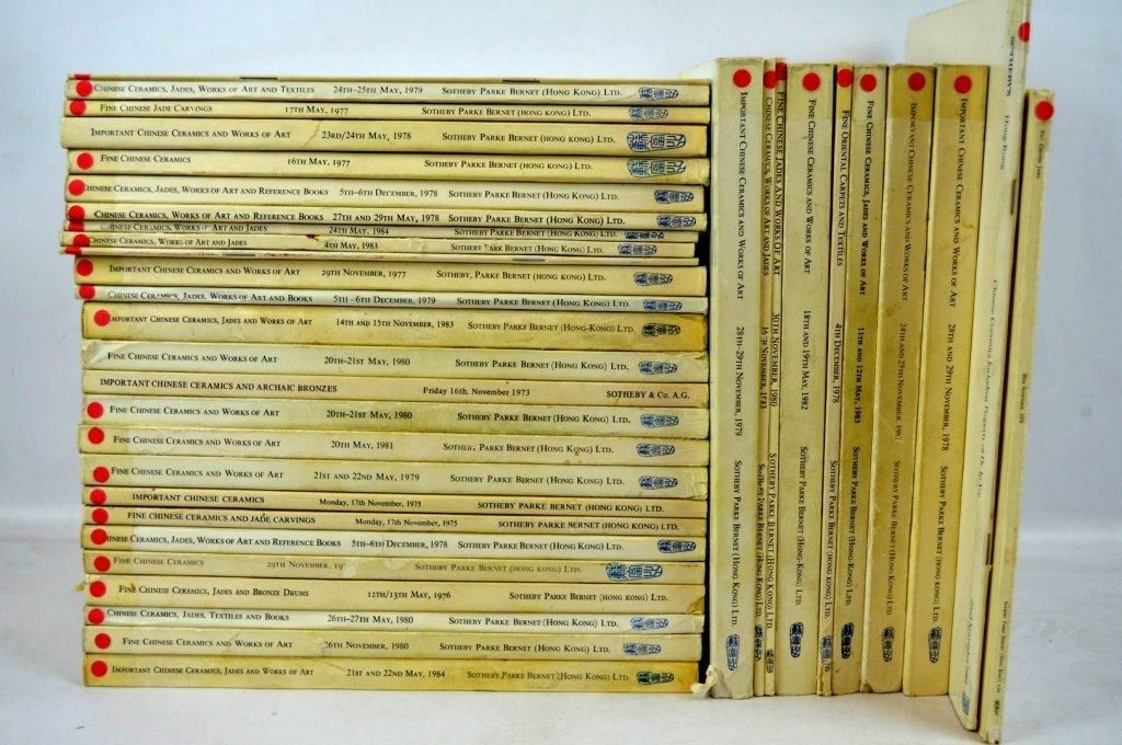 36 - Rare Sotheby Parke Bernet Hong Kong Catalogue